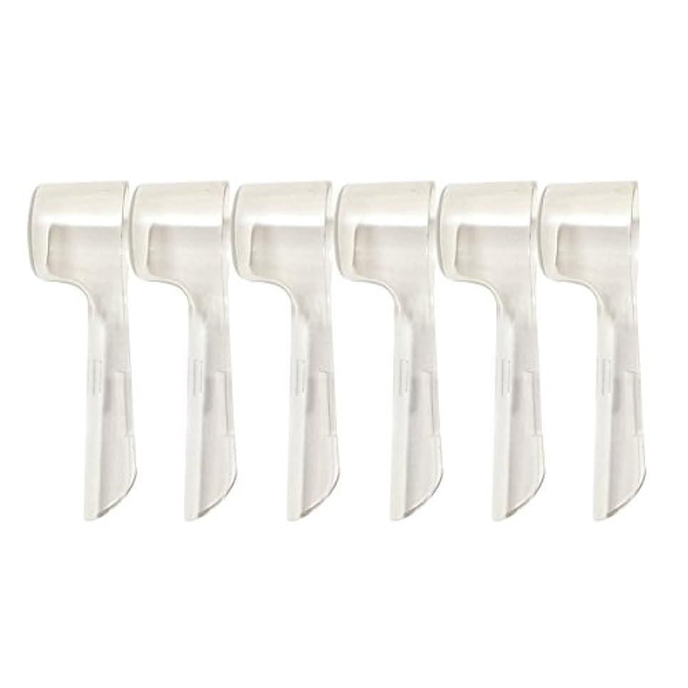 外交官王子振りかけるHEALLILY 6本旅行ポータブル歯ブラシヘッドカバー歯ブラシ保護ケース