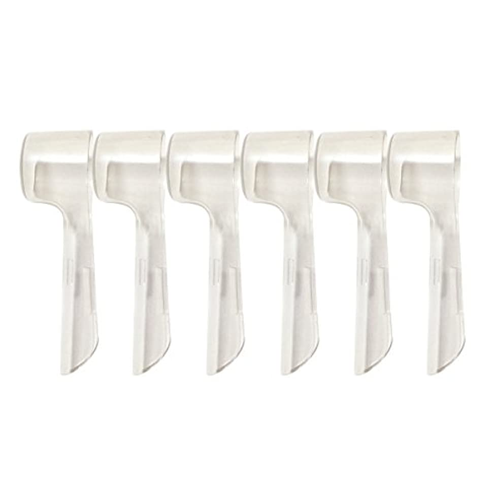 兵士先史時代の花火SUPVOX 旅行のために便利な電動歯ブラシのための12本の歯ブラシのヘッドカバー