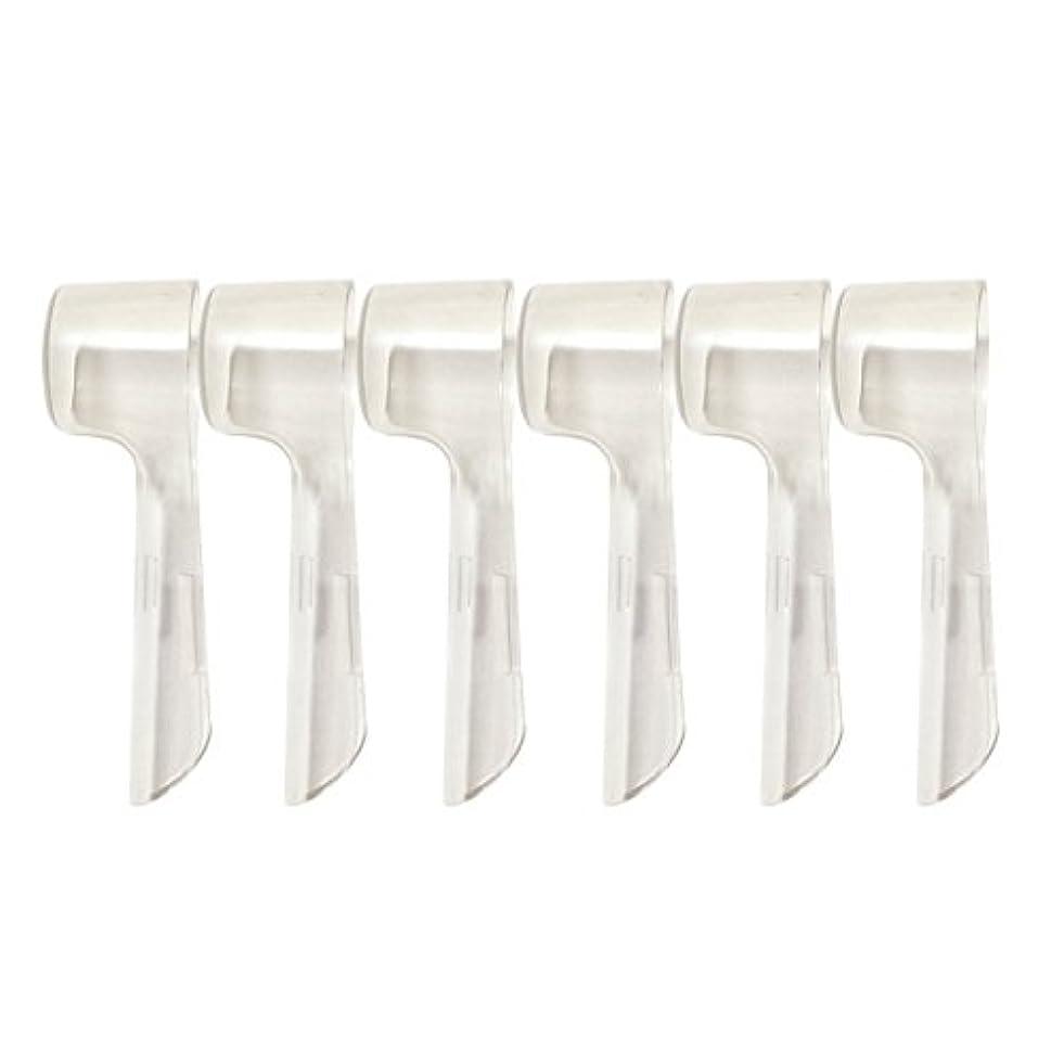 呪われたカテゴリー鎮静剤SUPVOX 旅行のために便利な電動歯ブラシのための12本の歯ブラシのヘッドカバー