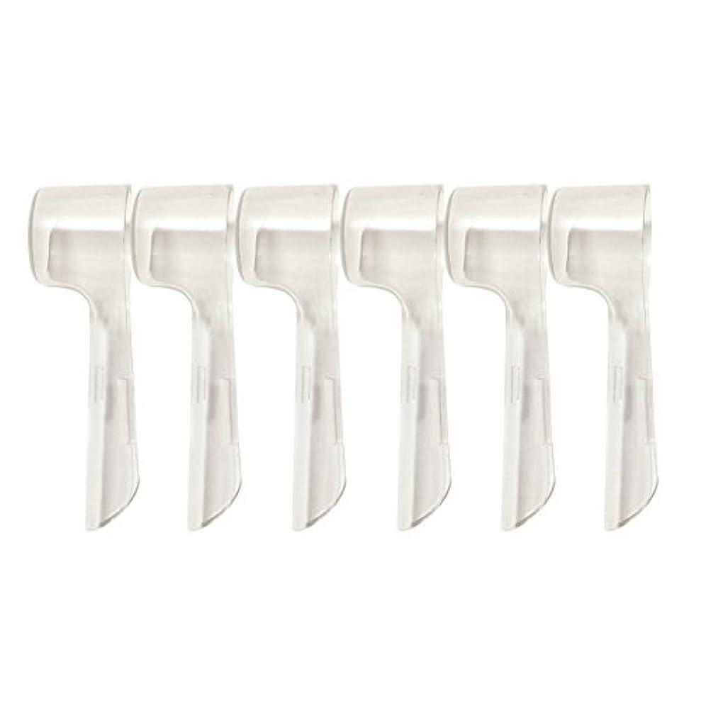 無一文白内障退屈なHEALLILY 6本旅行ポータブル歯ブラシヘッドカバー歯ブラシ保護ケース