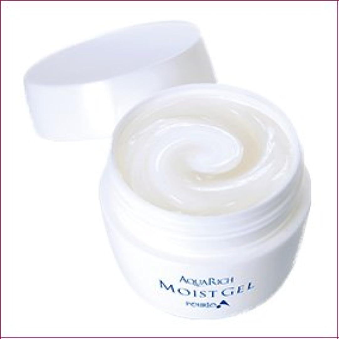 窒素仕える砂のポルトA 洗顔後はこれひとつ 30秒のスキンケアアクアリッチ モイストジェル