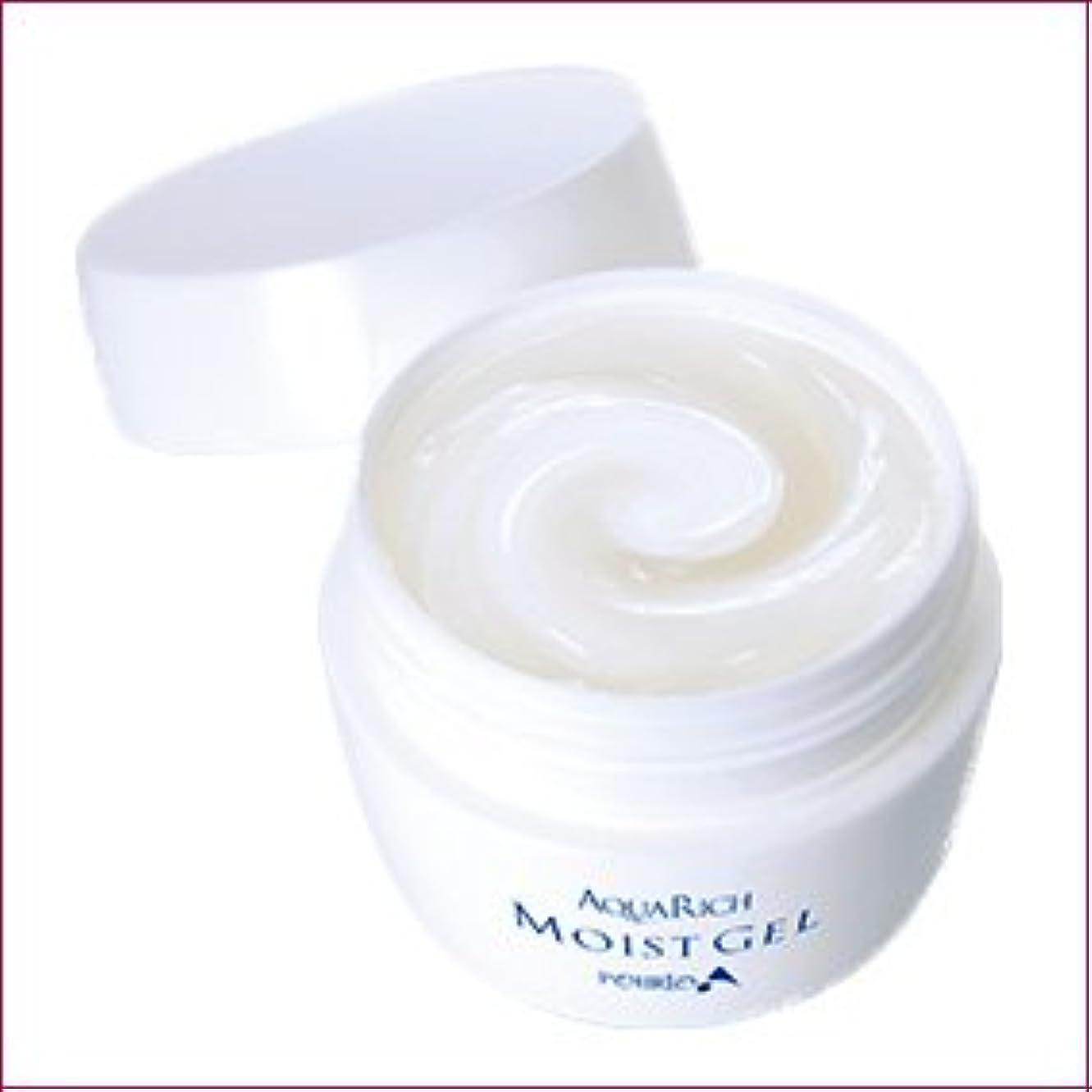 ブルジョンクモフラフープポルトA 洗顔後はこれひとつ 30秒のスキンケアアクアリッチ モイストジェル