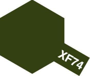 タミヤカラー アクリルミニ つや消し XF74 OD色 陸上自衛隊 10ml 81774