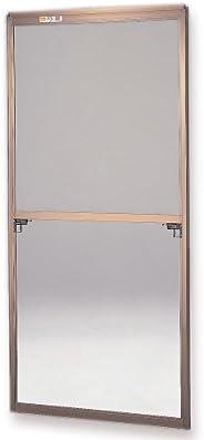 セイキ販売 網戸 フリーサイズ網戸 ブロンズ 60-120
