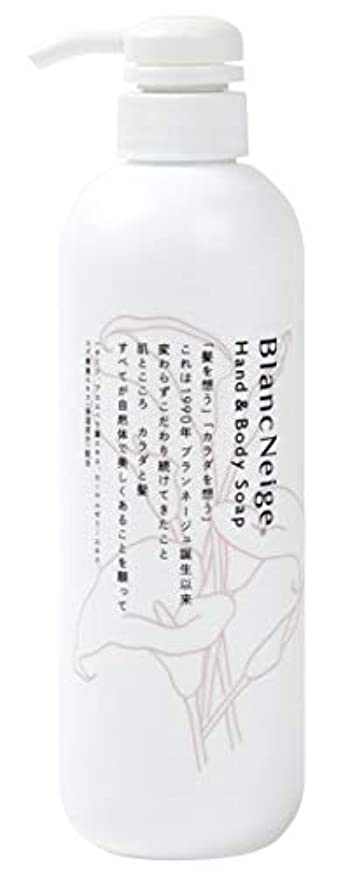 ミント実際サンダーBlancNeige(ブランネージュ) HAND&BODYソープ 保湿成分ゆずセラミド配合。しっとり全身ソープ。 500mL