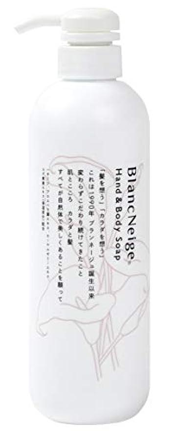 一見れる勢いBlancNeige(ブランネージュ) HAND&BODYソープ 保湿成分ゆずセラミド配合。しっとり全身ソープ。 500mL