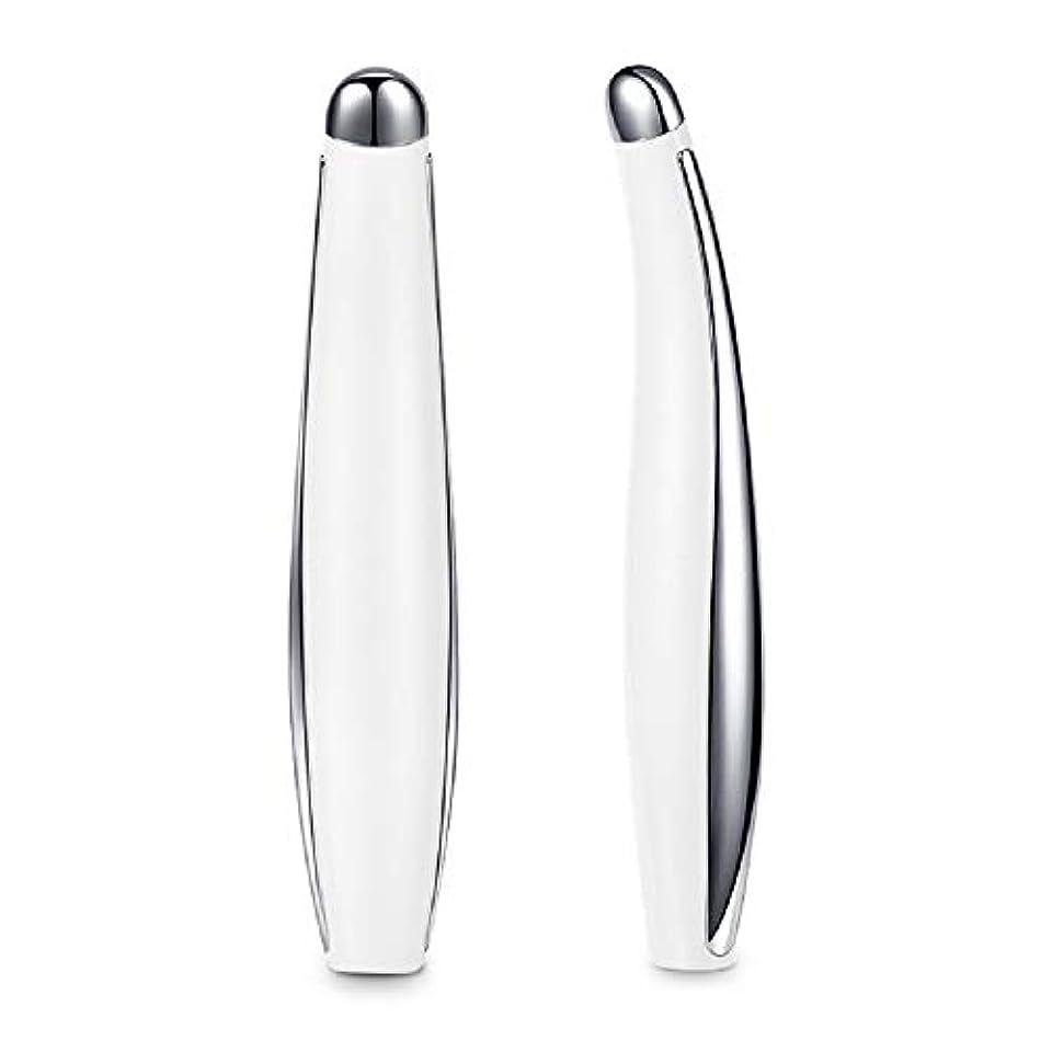 篭グリット争いMeet now 超軽量ファッションインテリジェント振動アイプロテクター、高度なソニックアイマッサージャー 品質保証 (Color : White)