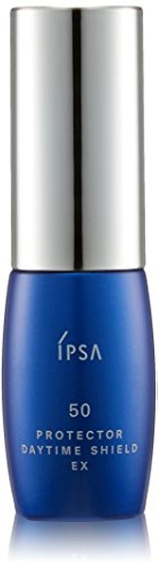 冷淡な重荷知人イプサ(IPSA) プロテクター デイタイムシールド EX
