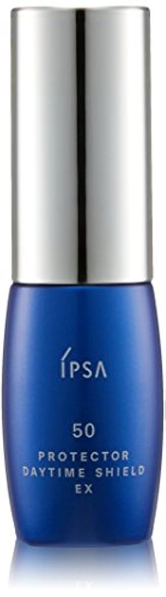 不利益自分の凍ったイプサ(IPSA) プロテクター デイタイムシールド EX