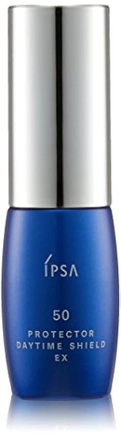 予測子シェア忘れっぽいイプサ(IPSA) プロテクター デイタイムシールド EX