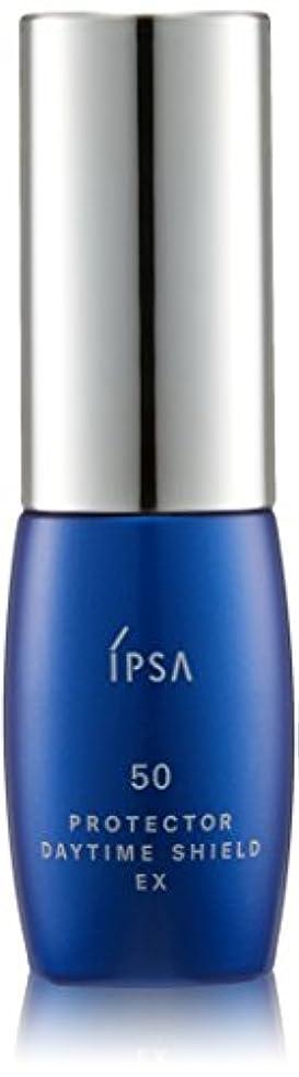 発生するの面では活性化するイプサ(IPSA) プロテクター デイタイムシールド EX