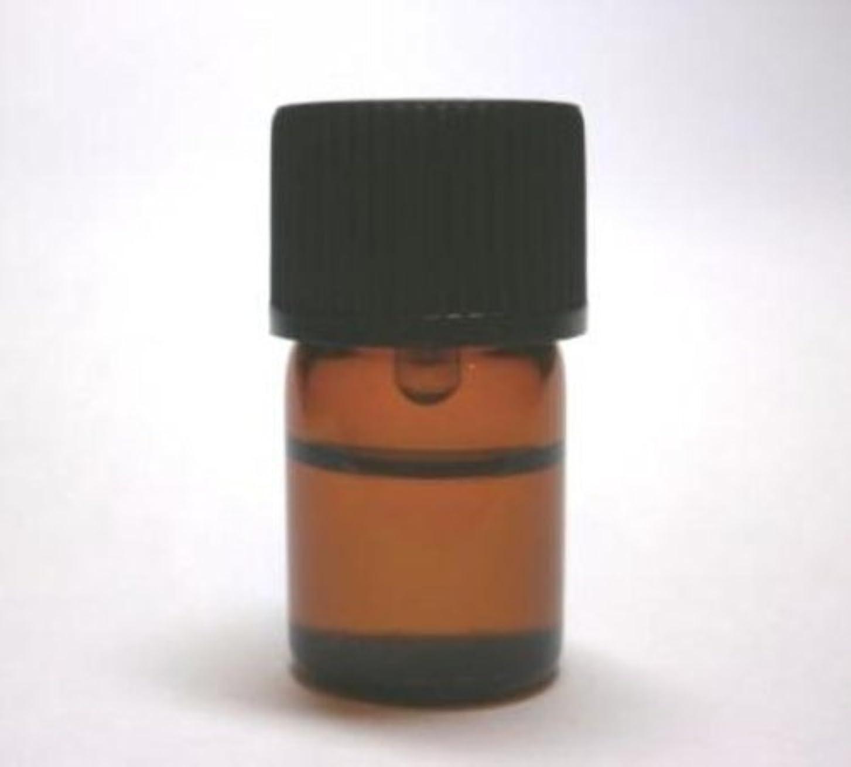 八百屋打ち負かすメトロポリタンローズオットー100%:3ml/ローズエッセンシャルオイル/ローズ精油/ローズオイル