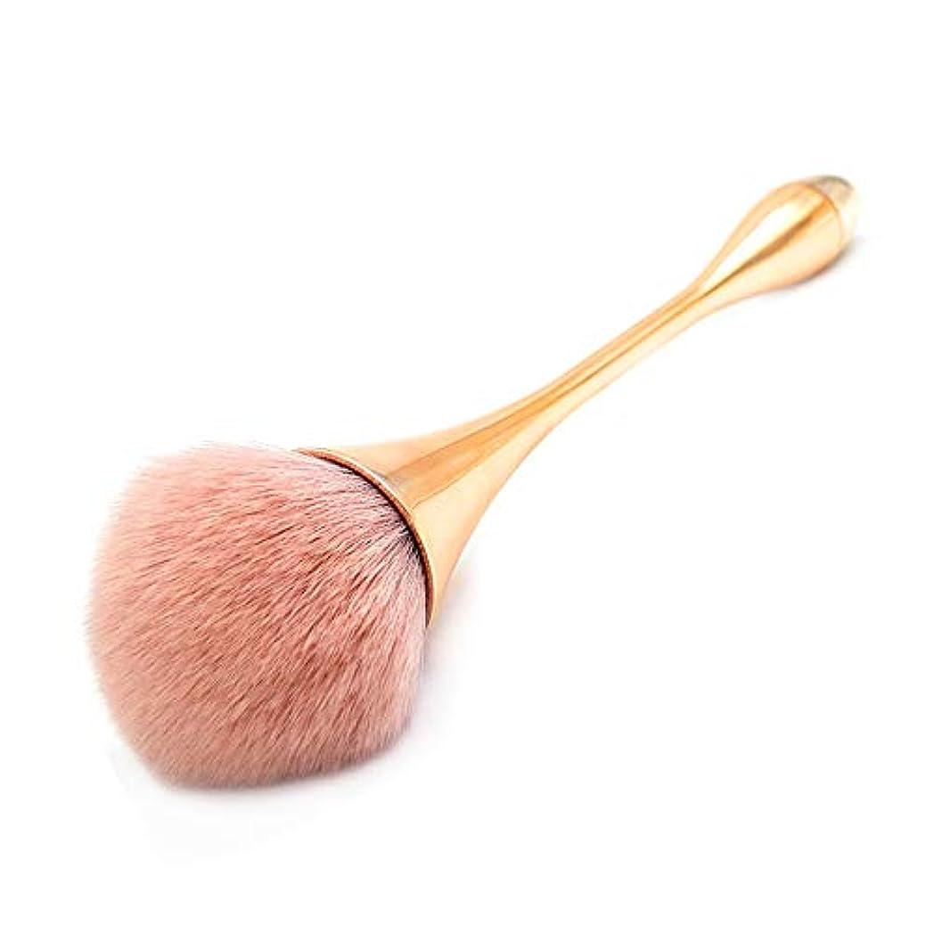 救出柱狼Vsheila 高級メイクブラシ 多機能メイクブラシ 化粧筆 ファンデーションブラシ フェイスブラシ パウダーブラシ ピンク
