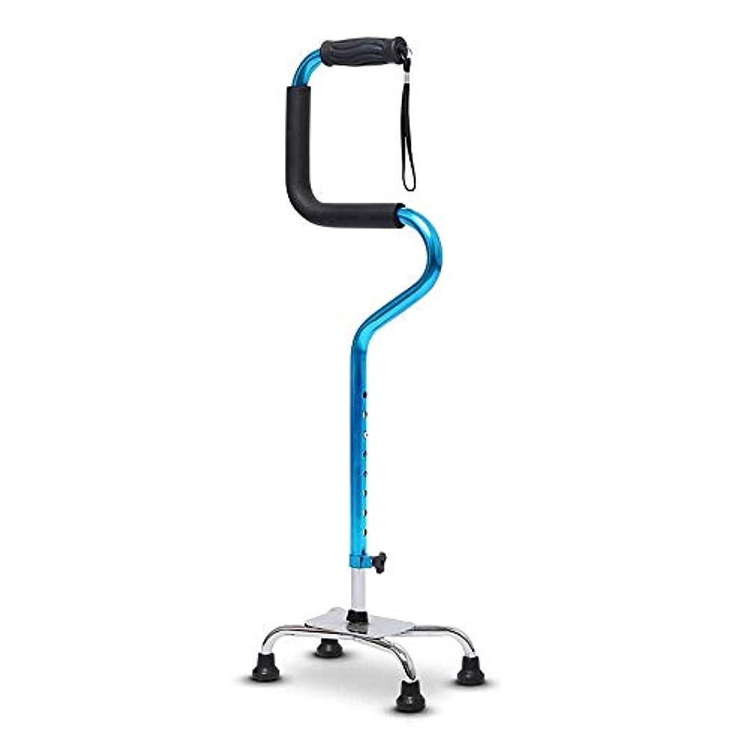 フィヨルドボステラスすこやかステッキ S型 香和堂 安定感に優れた多点杖 つかまり立ち 転倒防止に最適 自立式 ステッキ 8段階調節 伸縮 軽量 杖ホルダー 交換用ゴム足付