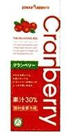 クランベリー30% 1L /ポッカサッポロ(3本)