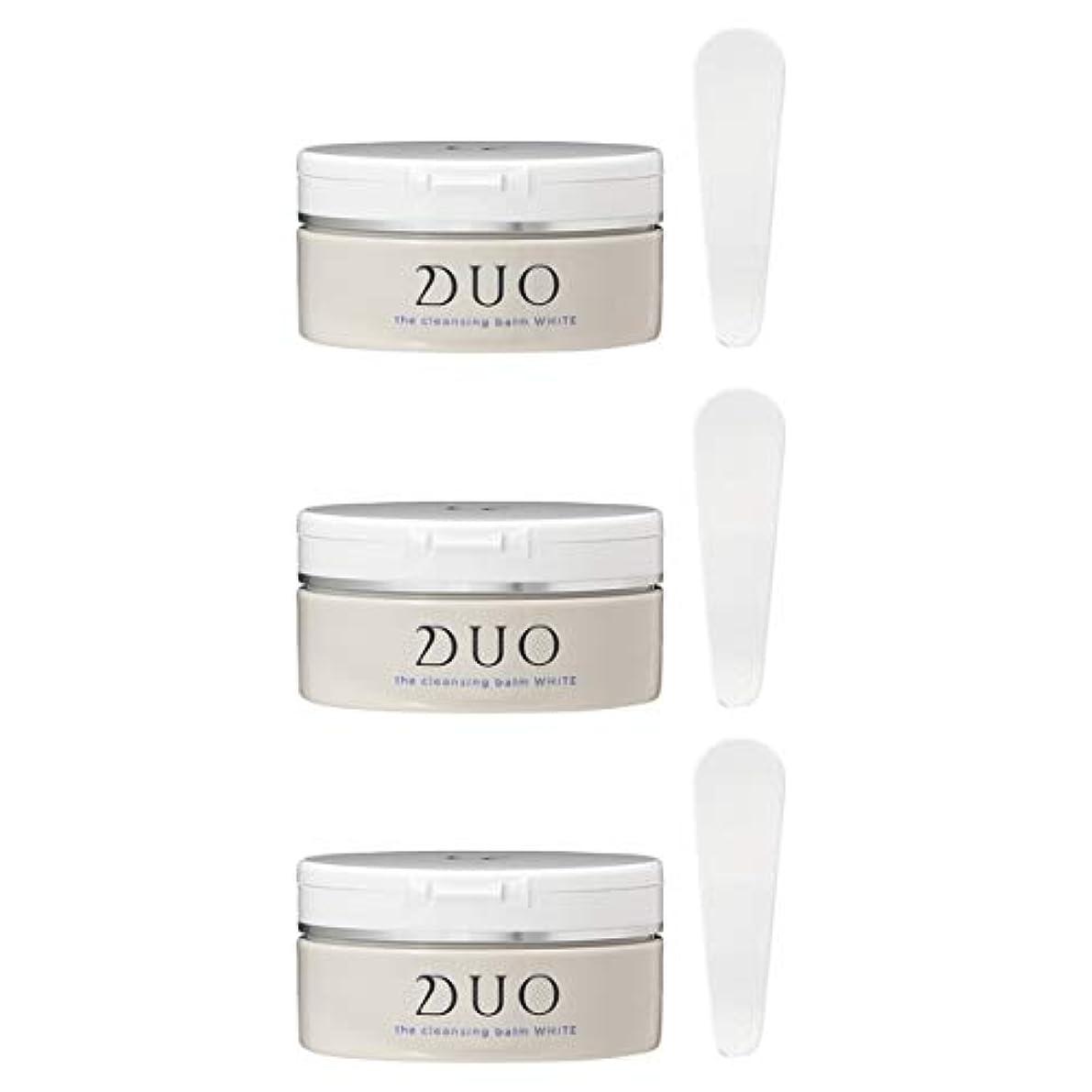 エンゲージメント装置器用デュオ D.U.O. ザ クレンジングバーム ホワイト 90g 【3個セット】