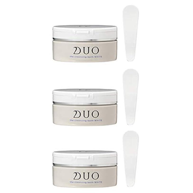 自伝バター着替えるデュオ D.U.O. ザ クレンジングバーム ホワイト 90g 【3個セット】