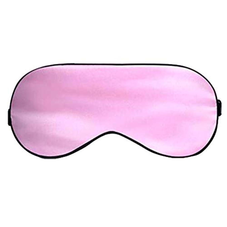 モンク満員戸口ピンクシルク睡眠アイシェッド睡眠アイマスク睡眠用調節可能なストラップ
