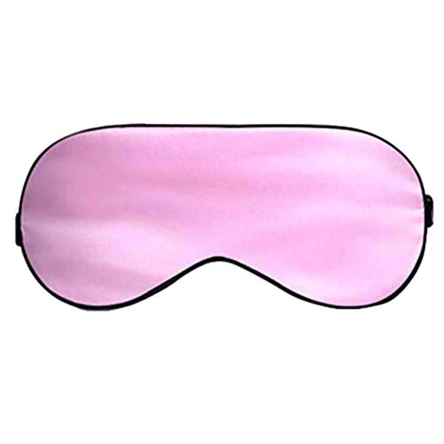 乳白色やけどチケットピンクシルク睡眠アイシェッド睡眠アイマスク睡眠用調節可能なストラップ