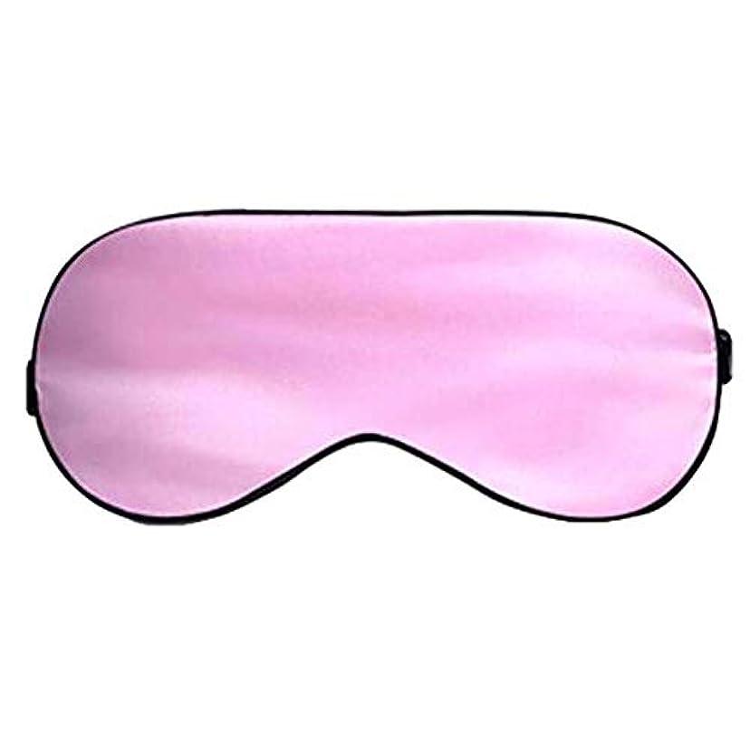 どこにも早熟背骨ピンクシルク睡眠アイシェッド睡眠アイマスク睡眠用調節可能なストラップ