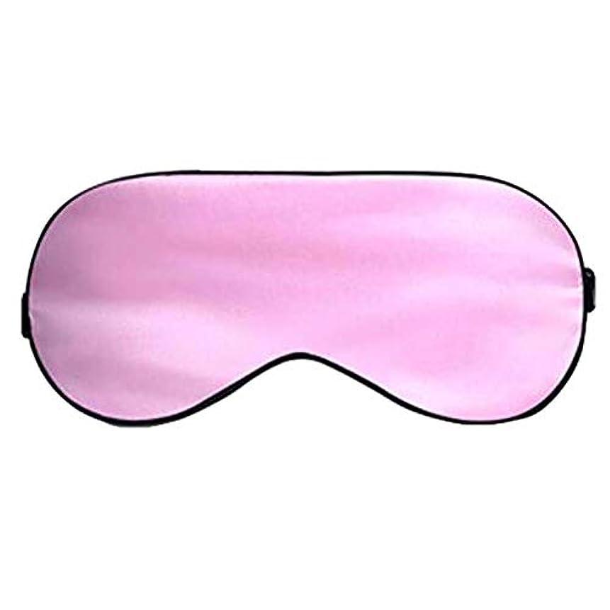 船外修理可能透明にピンクシルク睡眠アイシェッド睡眠アイマスク睡眠用調節可能なストラップ