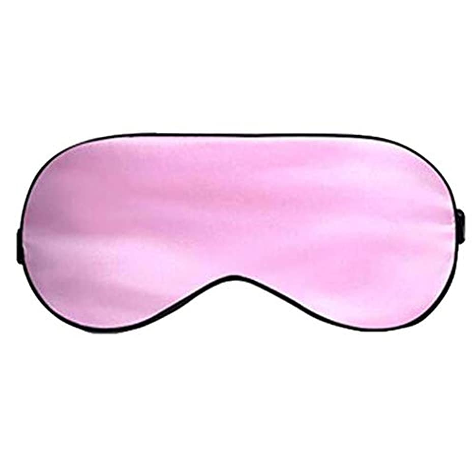 廃棄無視する蘇生するピンクシルク睡眠アイシェッド睡眠アイマスク睡眠用調節可能なストラップ