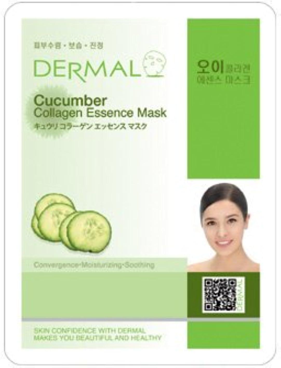 香りコンテンポラリー意気消沈したシートマスク キュウリ 100枚セット ダーマル(Dermal) フェイス パック