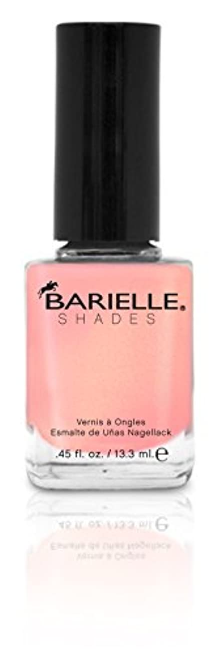 BARIELLE バリエル オントーズ 13.3ml On Your Toes 5154 New York 【正規輸入店】
