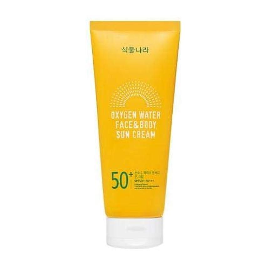 ポータル全体お風呂を持っているshingmulnara Oxygen Water Face & Body sun cream サンクリーム (200ml) SPF50+ PA+++