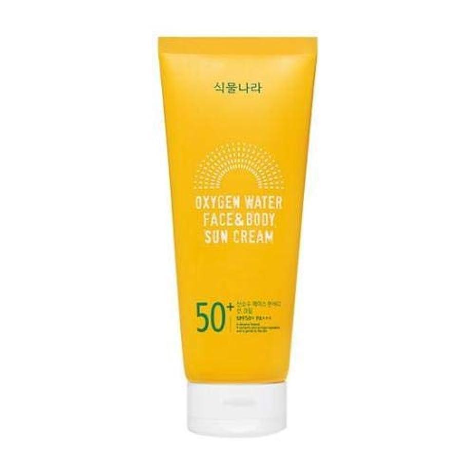 成熟サイバースペースエイズshingmulnara Oxygen Water Face & Body sun cream サンクリーム (200ml) SPF50+ PA+++