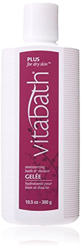 羊の窒素強いPlus For Dry Skin Moisturizing Bath And Shower Gelee by Vitabath