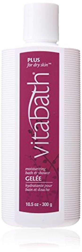 表面お願いします花火Plus For Dry Skin Moisturizing Bath And Shower Gelee by Vitabath
