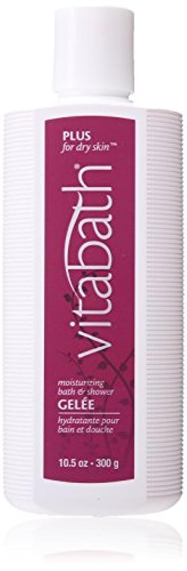食堂自然公園びっくりしたPlus For Dry Skin Moisturizing Bath And Shower Gelee by Vitabath