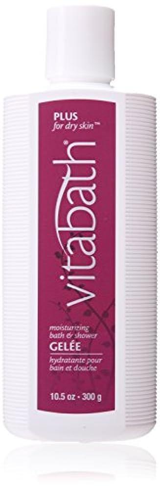省制限する保護Plus For Dry Skin Moisturizing Bath And Shower Gelee by Vitabath