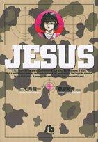 JESUS (5) (小学館文庫)の詳細を見る