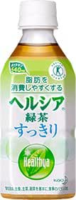 ヘルシア緑茶 すっきり 350ml×72本 (3ケース)