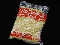 サイコロチーズ