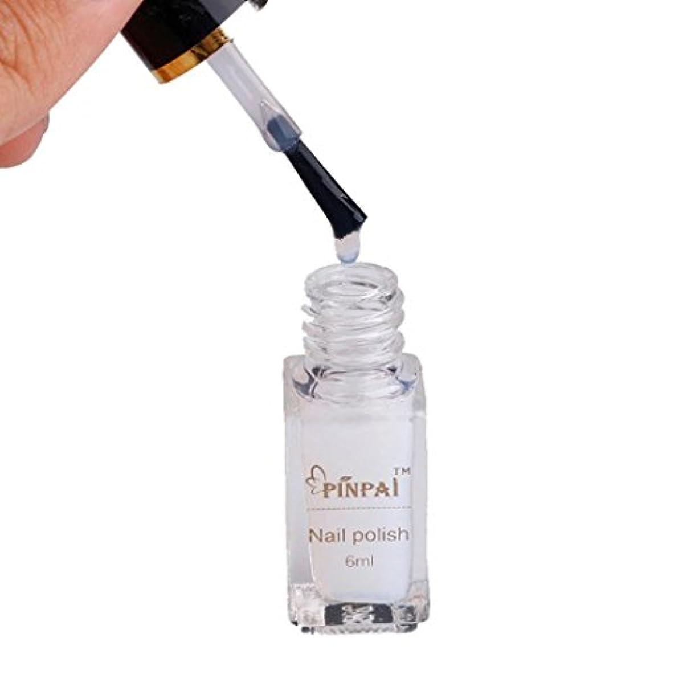 式拍手発明するミラー色 ネイルカラー BOBOGOJP シルバーマニキュア キラキラ オシャレ ネイルカラー 人気 流行 塗りやすい 速乾 指先 爪先 ネイル用 1ボトル (B)