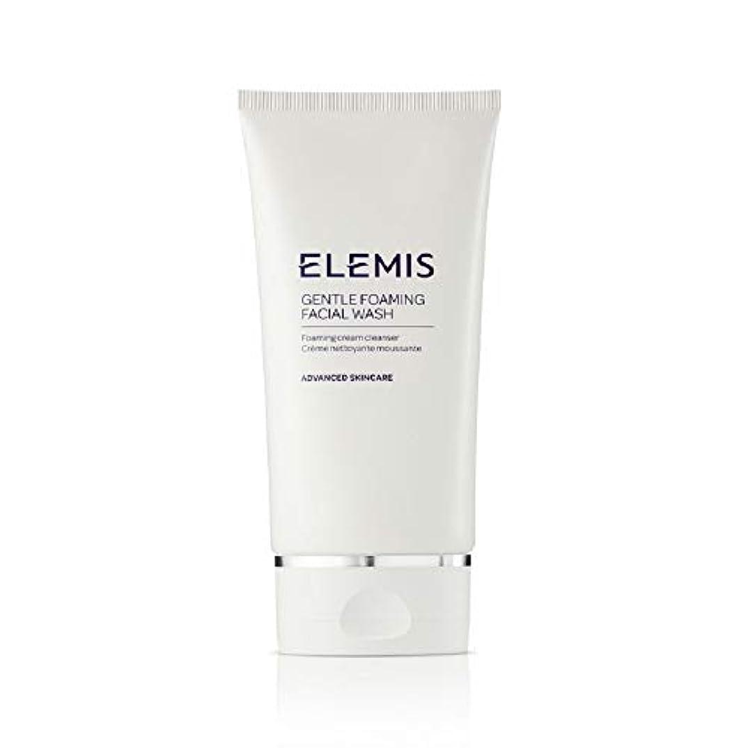 決定バーストレタスエレミス Gentle Foaming Facial Wash 150ml/5oz並行輸入品
