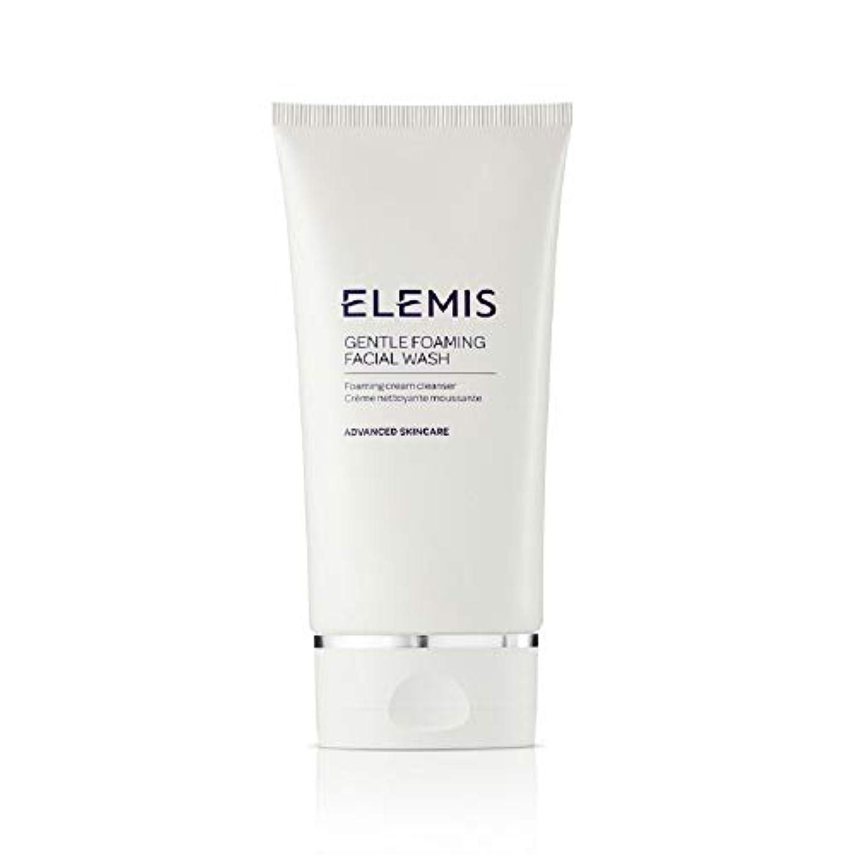 徴収プラグ心からエレミス Gentle Foaming Facial Wash 150ml/5oz並行輸入品