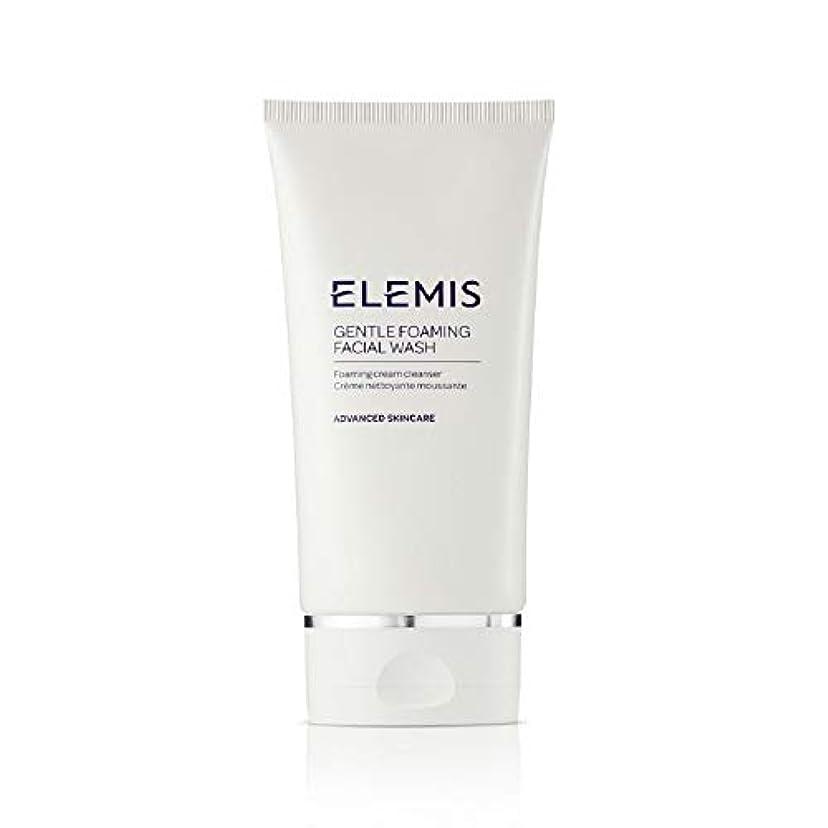 定期的に息切れ決定するエレミス Gentle Foaming Facial Wash 150ml/5oz並行輸入品