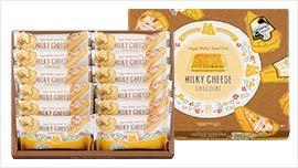 シュガーバターサンドの木 羽田空港限定 ミルキーチーズショコラ (12個入)
