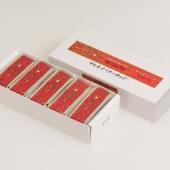 マルセイバターサンド 10個入 六花亭 (レーズンサンド) 20箱入り1ケース