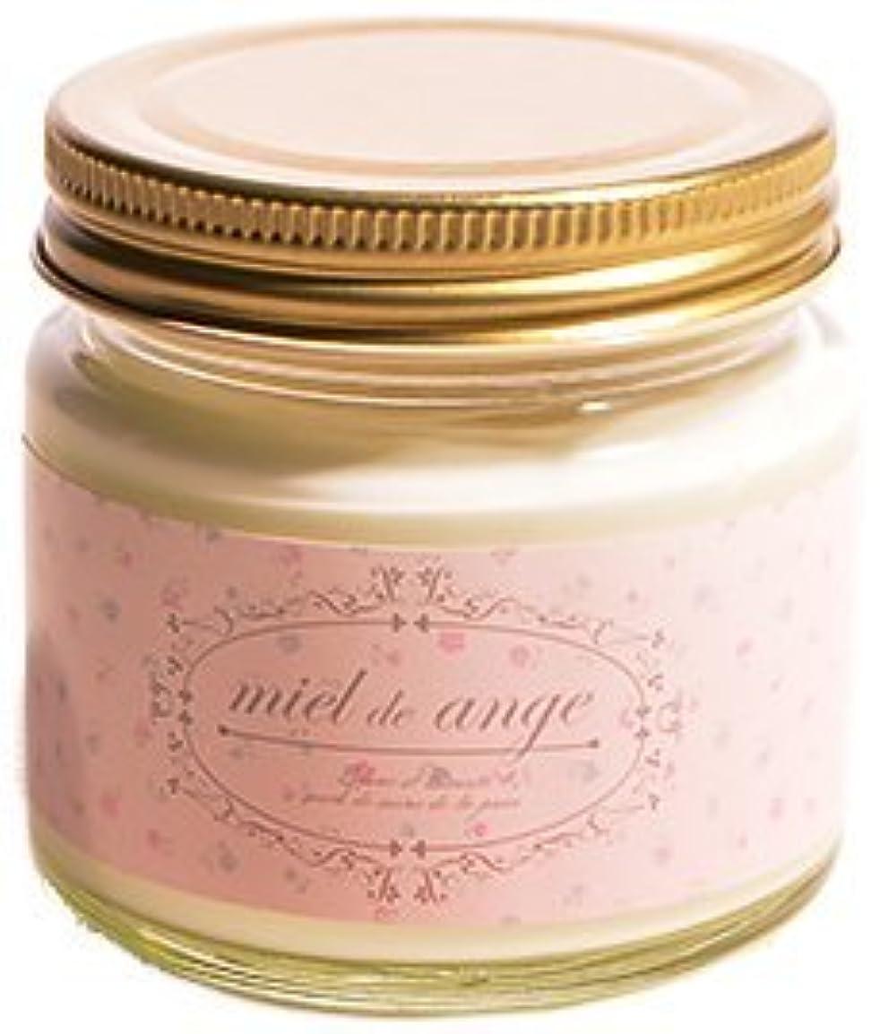 思いつく途方もない代数的miel de ange ( ミエル?ド?アンジュ ) 美容パック 毛穴 保湿 美肌 シミケア スキンケア ミエルドアンジュ