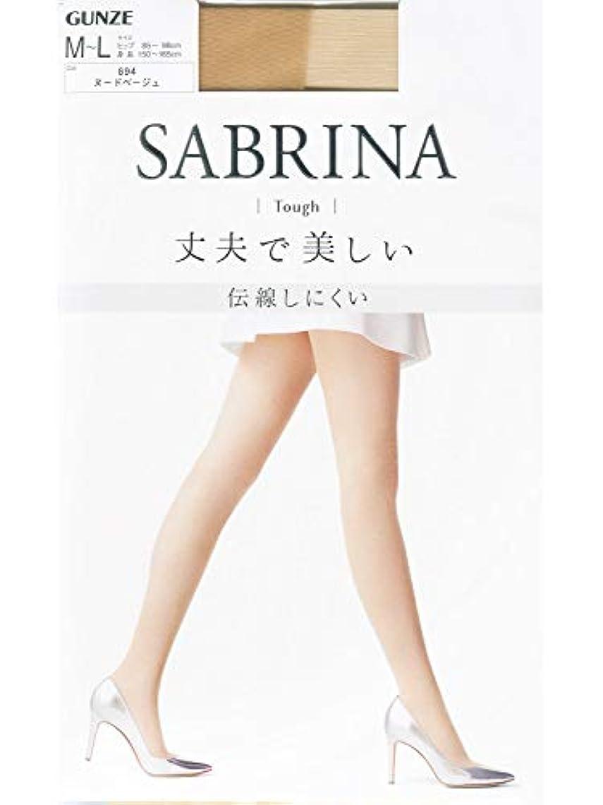ステップ全く暖かくSABRINA(サブリナ)タフ(ヌードベージュ)サイズM-L