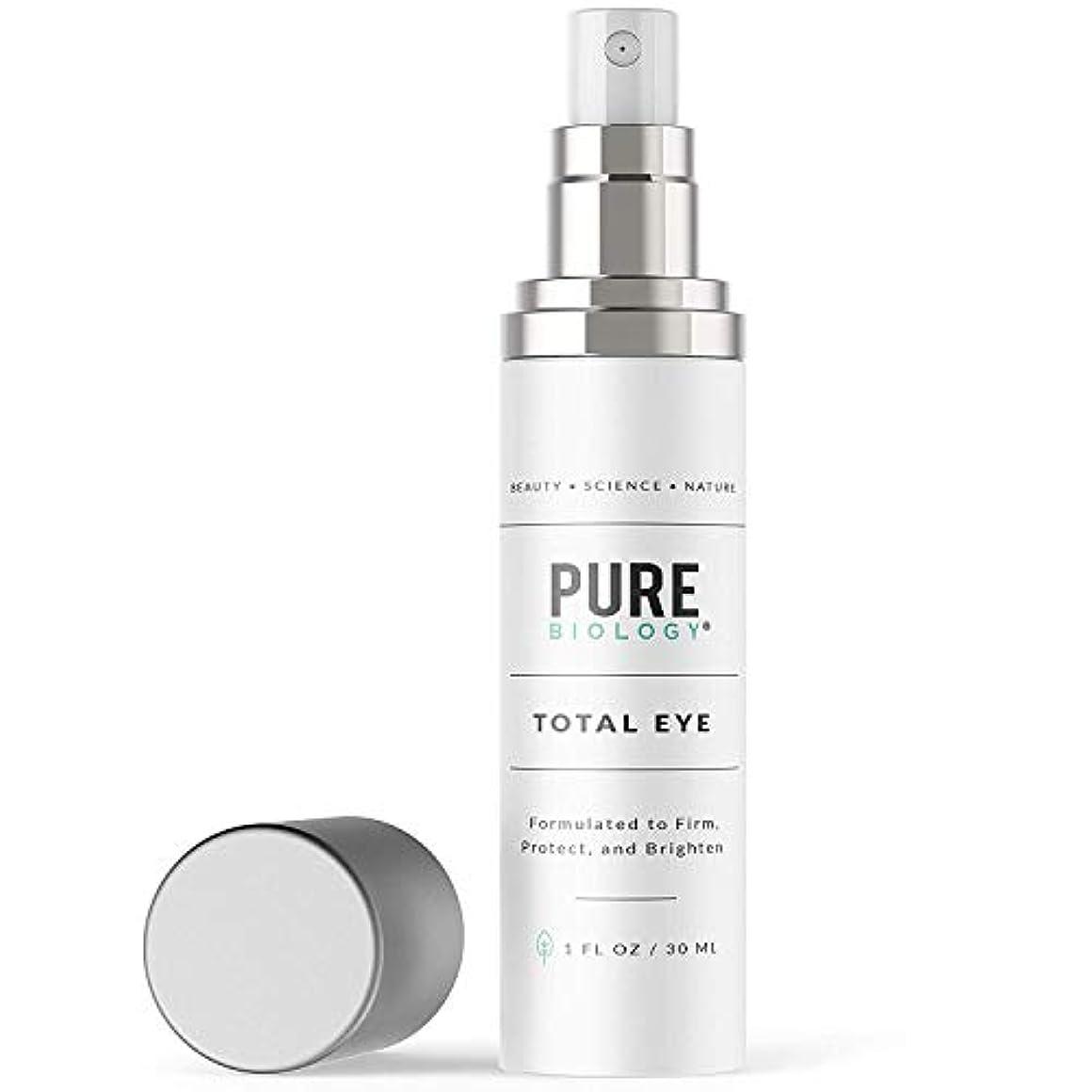 二週間ハードウェア速い[Pure Biology] [アイクリームTotal Eye Cream with Vitamin C + E, Hyaluronic Acid & Anti Aging Complexes to Reduce Dark...