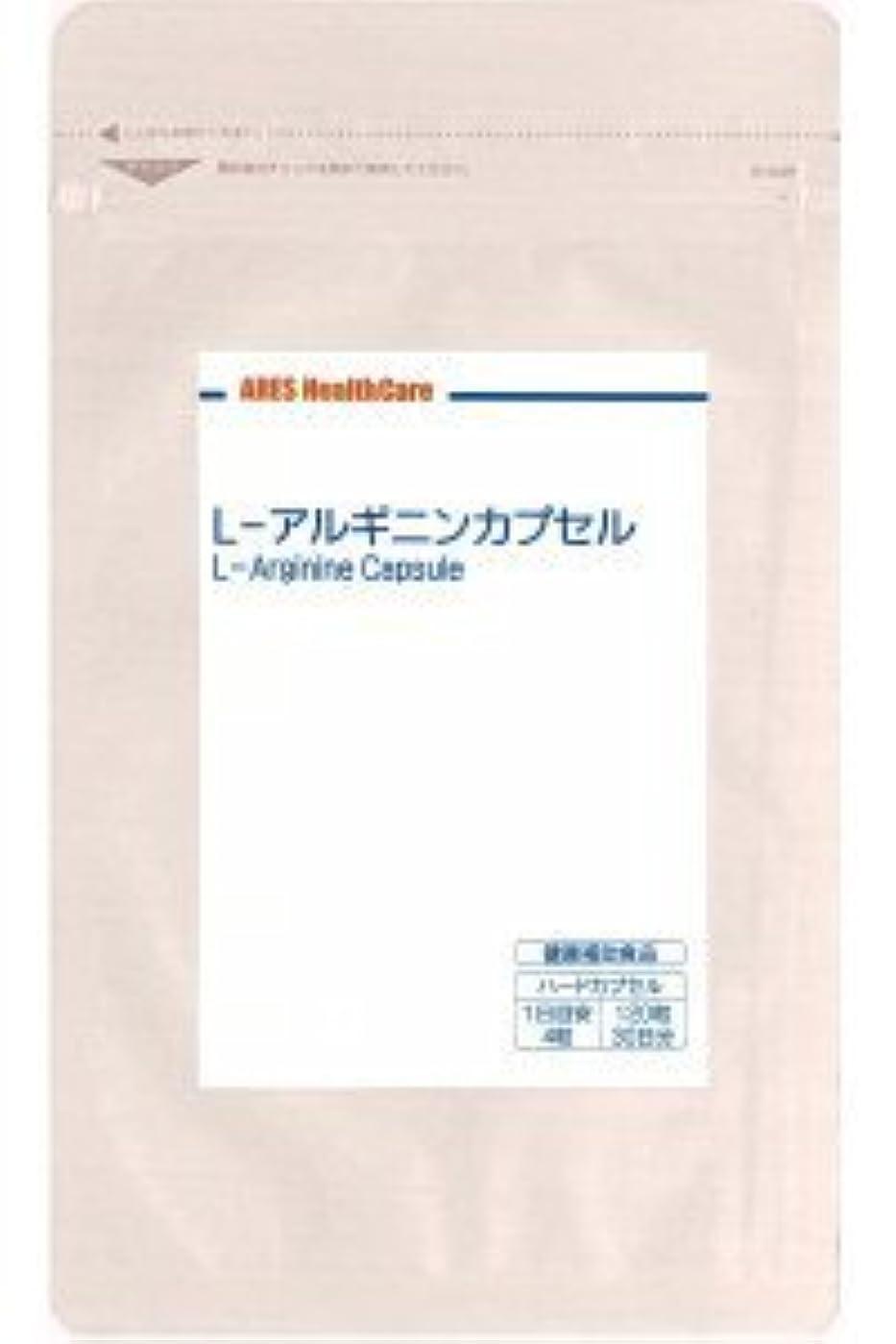主寄生虫ライフルL-アルギニンカプセル(30日分)