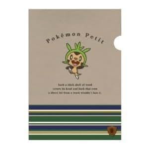 ポケモンセンターオリジナル クリアファイルセット Pokémon Petit ポケモンプチ ハリマロン