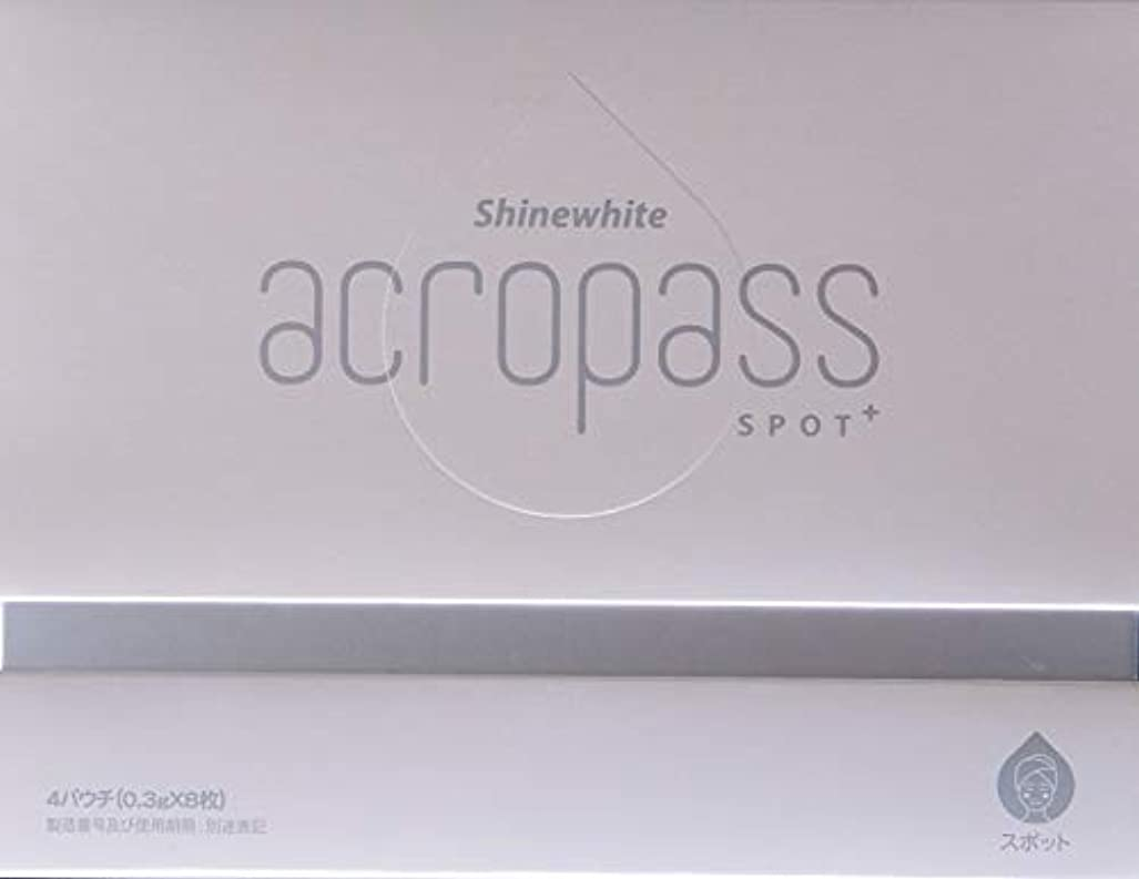大理石プラカード精通したアクロパス スポットプラス 1箱:4パウチ(1パウチに2枚入り)【送料無料】美白効果をプラスしたアクロパス、ヒアルロン酸+4種の美白成分配合マイクロニードルパッチ