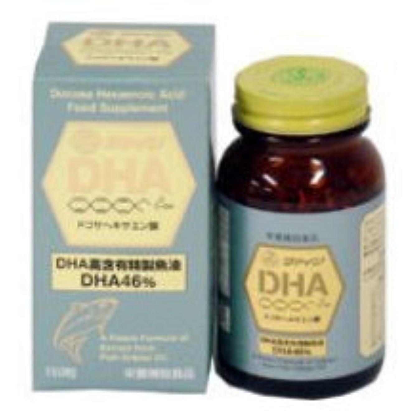おしゃれなディンカルビル当社DHA 150粒(約30~50日分)